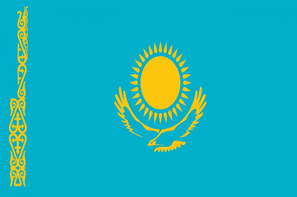 KAZACHSTANO RESPUBLIKA